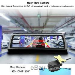 10 Touch IPS dashboard 4G Car DVR dash Camera driver Central control recorder