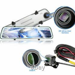12 2K HD 1080P Dual Lens In-Car Mirror DVR Dash Cam Recorder Rear Camera +32G