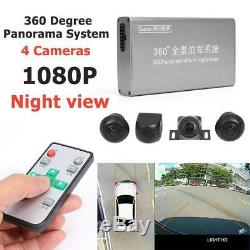 360° Bird View Panorama System 1080P Night Vision Car DVR Record Rearview Camera
