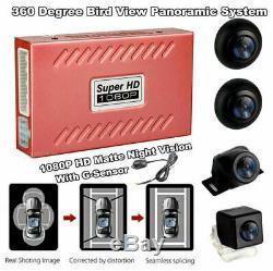 Car DVR Recording Bird View Panoramic System 360° Full HD Night Vision 4 Cameras