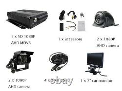DIY 4CH 1080P AHD 256GB SD Car DVR MDVR Video Record Rear View Camera 7 Monitor
